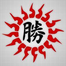 Taekwondo Sun decal Chinese Symbol Success,Martial Arts Tribal Sun wall sticker