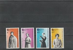 St Christopher Nevis Anguilla 1975 Woman's Year  Set of 4 MNH Scan 1987
