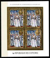 Comores Elisabeth II 25ème anniversaire Gold Foil Or MICHEL 414A cote 48 euros