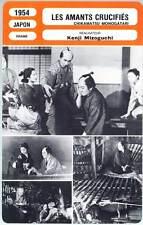 LES AMANTS CRUCIFIES - K.Mizoguchi (Fiche Cinéma) 1954 - Chikamatsu monogatari
