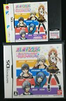 Ore Sama Kingdom Koi no Manga mo Debut Mokushise-Nintendo DS-Japan Import
