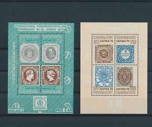 LN22133 Denmark 1976 -1978 philatelic exhibition sheets MNH