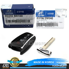 GENUINE FOB Smart Key Emergency Key Blank for 15-18 Hyundai Santa Fe 95440B8100