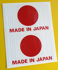 MADE IN JAPAN Rising Sun flag BARCODE sticker decal x2 JDM JAP DRIFT TYPE R