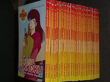 "MAISON IKKOKU N.1 NEVERLAND - EDIZIONI STAR COMICS - BUONO ""N"""