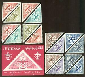 Jordan 1964 16 stamps + block Mi# 473-80 A+B + bl 16 set MNH CV=48€