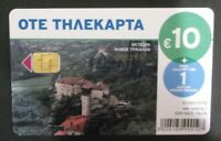 GREECE M0135 METEORA 50000pcs 07/12 GRIECHENLAND GRECIA GRECE GREEK PHONECARD !!