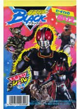 Kamen Rider Black coloring book RARE UNUSED