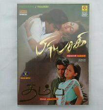 THAMBI /PRIYASAKI (PRIYASAKHI) 2X TAMIL MOVIES, DVD, USED, , VERY GOOD