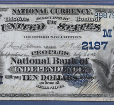 IA 1882 $10 DATE BACK  LOW S/N:43  ♚♚INDEPENDENCE, IOWA♚♚  PMG VF 25
