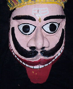 Antique Traditional Hindu Indian Wooden Mask of Bhairava from Maharashtra