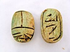 "1 Ceramic Egyptian Scarab Antique Look 1.3"" Pale Green (Sale)"