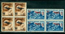 1952 UPU,Train,Ship,Airplane,Post coach,surcharged,Romania,Mi.1365,CV$400,MNH,x4