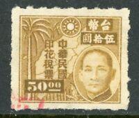 China 1930s SYS Revenue $50.00 Single VFU Y946