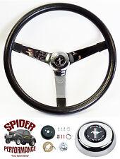 """1965-1969 Mustang steering wheel PONY 14 3/4"""" Grant steering wheel"""