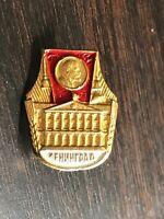 USSR Soviet Union Pin