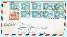 1955 KOREA VERY RARE COVER 9 IMPERFORATED STAMPS #83, IRON STEEL INDUSTRY + #81