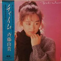 Yuki Saito Chime Canyon C28A0520 LP JAPAN OBI INSERT