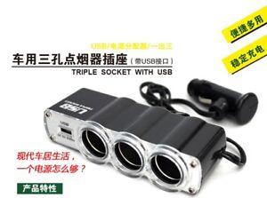 USB 3 way Car Cigarette Lighter Socket Splitter Plug Charger 12V