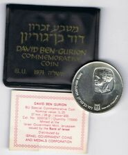 Israel 1974 David Ben Gurion BU Coin 25IL 37mm 26g Silver 935 + COA + Case