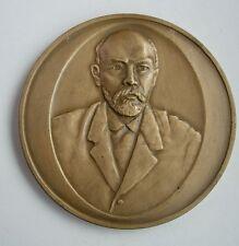 Russia Soviet Lenin Communist Era Watrobska Rare Polish Poland Medal