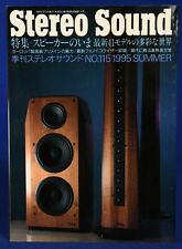 Stereo Sound No.115 Summer 1995 Japanese High End Audio Magazine in Japanese