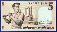999 ISRAEL Full set LIROT POUNDS 1958 5 PCS  F