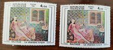 FRANCE variété.Yvert N°2245. 2 teintes différentes.**. MNH(les 2 timbres envoyés