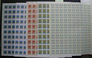 5 MINT 1980 Canada Full Sheets + Precancel MNH Orchids Flowers & Laurier