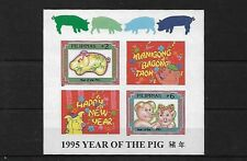 PHILLIPINES MS2709, 1994 YEAR OF THE PIG IMPERF MINI SHEET MNH