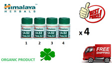 4 packs HIMALAYA LIV.52 Herbal Extracts Liver Support Health Detoxify