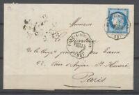 1876 Lettre convoyeur station PAGNY.N PONT-A-MOUSSON MEURTHE(52) X2589