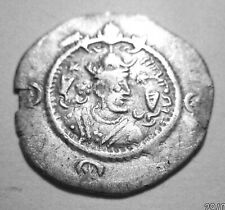 KAVAD  I. SASSANIAN KING. SILVER DRACHM. Ref. 052.
