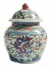 Antique Chinese Wu Cai Porcelain Ming Dynasty dragon Porcelain lidded Jar Marked