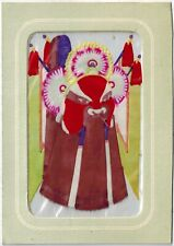 Add-On Collage Japan ? China ? Chinese Paper Cutting Jianzhi old c1900s card tt1