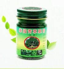 Herbal Green Balm Ointment Thai Massage Natural Herb Muscle Pain Relief