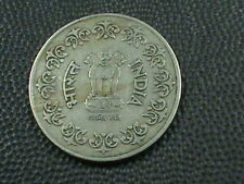 INDIA  50 Paise  1984 B  , COMBINED SHIPPING