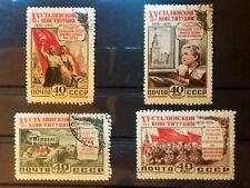 Russia (USSR)1952 Full Stalin Constitution 15 ann.CTO MHOG SC#1624-27  R#0033589