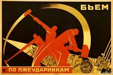 Vintage Russian Soviet Propaganda Lazy Workers Political Poster Art Print A3 A4