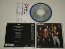 SCORPIONS/VIRGIN KILLER(BMG B20D-41012) JAPÓN CD + OBI