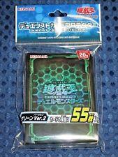 Konami Limited Yugioh OCG Green Ver.2 Duelist Card Sleeve Protector 55pcs