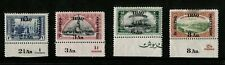 Stamps Iraq (1919) British Occupation Mint/H SG5, 6, 8 and 9 with tap.