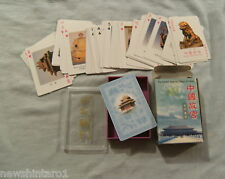PACK OF PLAYING CARDS -  FORMER IMPERIAL PALACE, CHINA
