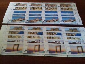 GREECE   2006  GREEK   ISLANDS  PART II  IMPERFORATE  STRIP OF 4    MNH