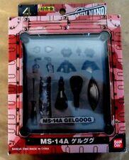 Bandai Mobile Suit Gundam Chogokin Nano MS-14A Gelgoog Brand new in box