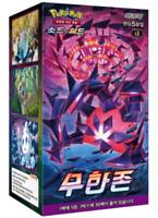 """[Pokemon] Sword & Shield """"Infinity Zone"""" Booster Box (30 pack) / Korean Ver"""