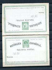 1873.ESPAÑA.ENTERO POSTAL.EDIFIL 2ve(*) .VARIEDAD.NUEVO..CATALOGO. 185 €