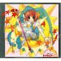 Card Captor Sakura Anime Music Soundtrack Japanese CD CLAMP CardCaptor 11