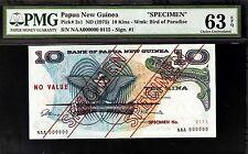 Papua New Guinea 10 Kina 1975 SPECIMEN PMG 63 EPQ UNC Pick # 3s1