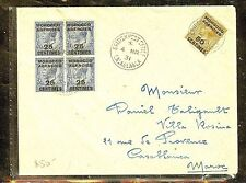 MOROCCO AGENCIES (P1206B) 1931 KGV 25C BL 4+50C CASABLANCA LOCAL COVER